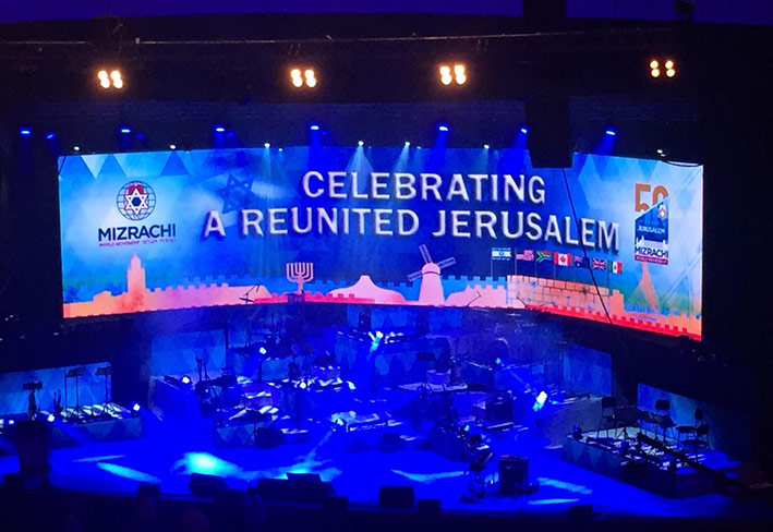 Celebrating 50 years of a united Jerusalem today.