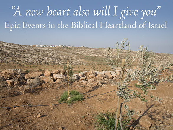 Epic events in the Biblical Heartland