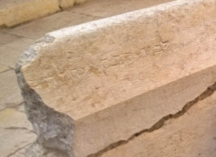 Place of Trumpeting Inscription