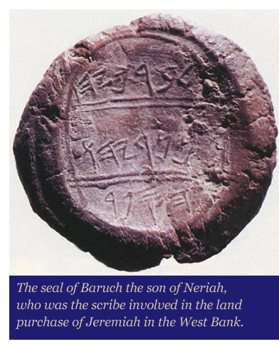 The seal of Baruch the son of Neriah.