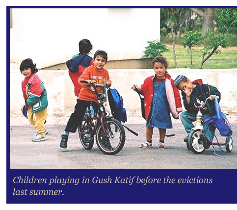 Children playing in Gush Katif before the expulsion.